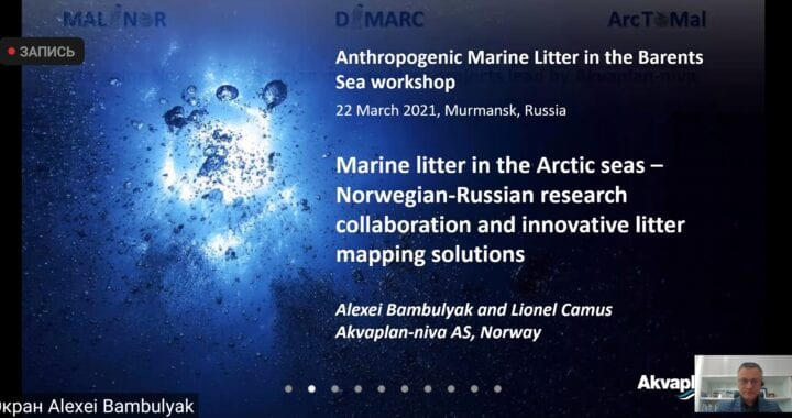 Norwegian-Russian event: Anthropogenic litter in the Barents Sea – plastic and lost fishing gear